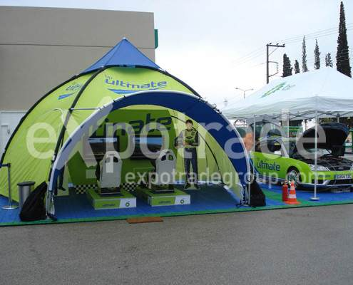 Expodome Werbedome